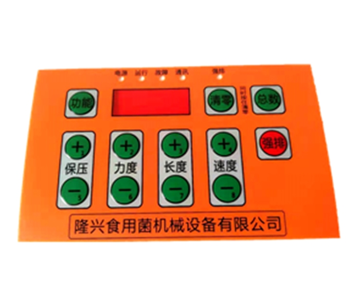 单膜按键面板